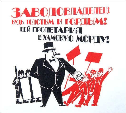 Ресторан Путь к коммунизму - фотография 1