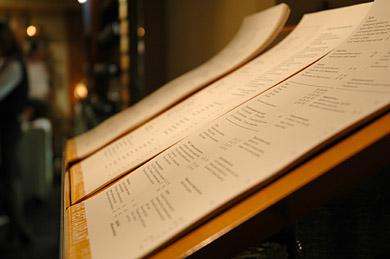 Ресторан Найт флайт - фотография 5