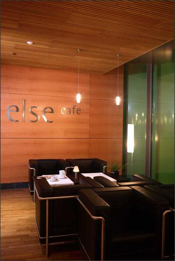 Ресторан Else - фотография 4