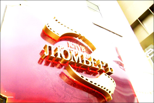 Ресторан Люмьер - фотография 18