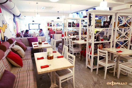 Ресторан Андерсон для пап - фотография 7