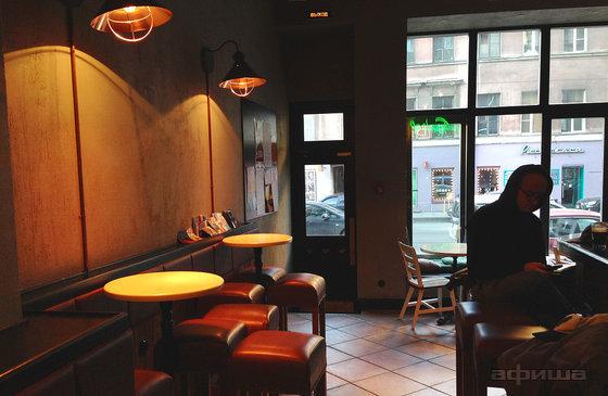 Ресторан Terminal - фотография 1