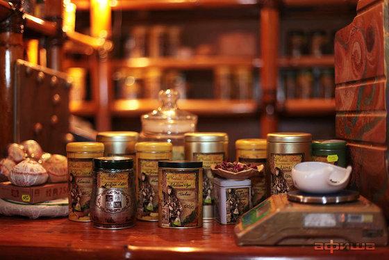 Ресторан Чайный дом - фотография 1