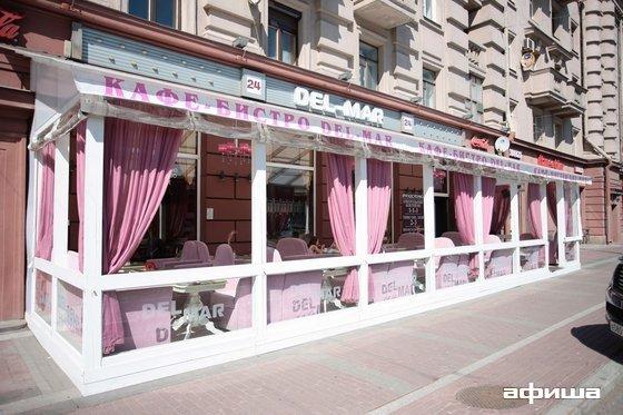 Ресторан Del mar - фотография 7