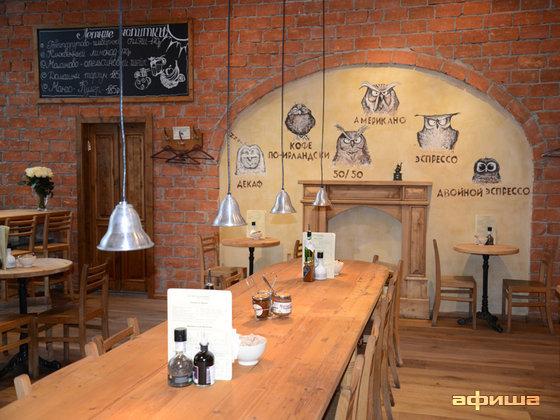 Ресторан Le pain quotidien - фотография 9