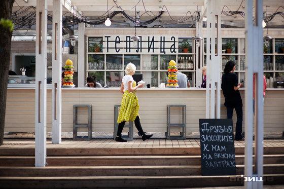 Ресторан Теплица в Нескучном саду - фотография 14