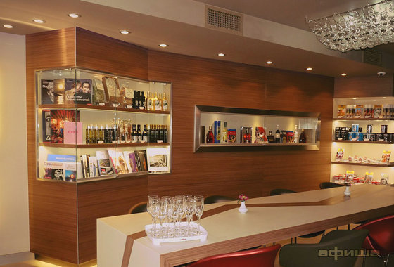 Ресторан Lavazza Espression - фотография 2