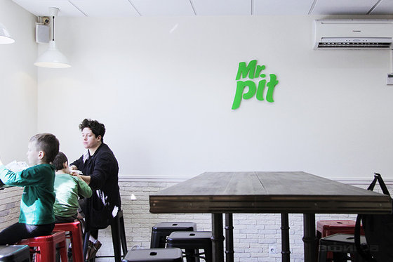 Ресторан Mr. Pit - фотография 10
