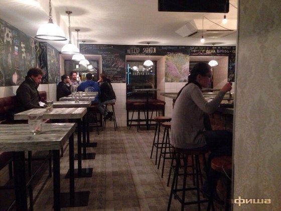 Ресторан На бровях - фотография 8