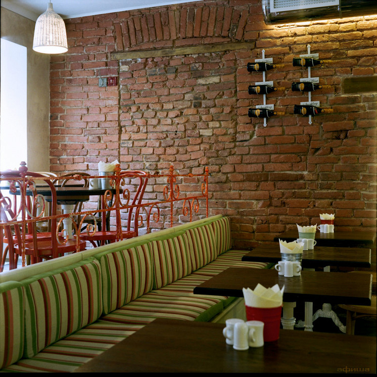 Ресторан Centrale - фотография 4