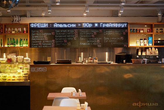 Ресторан Доможилов - фотография 4