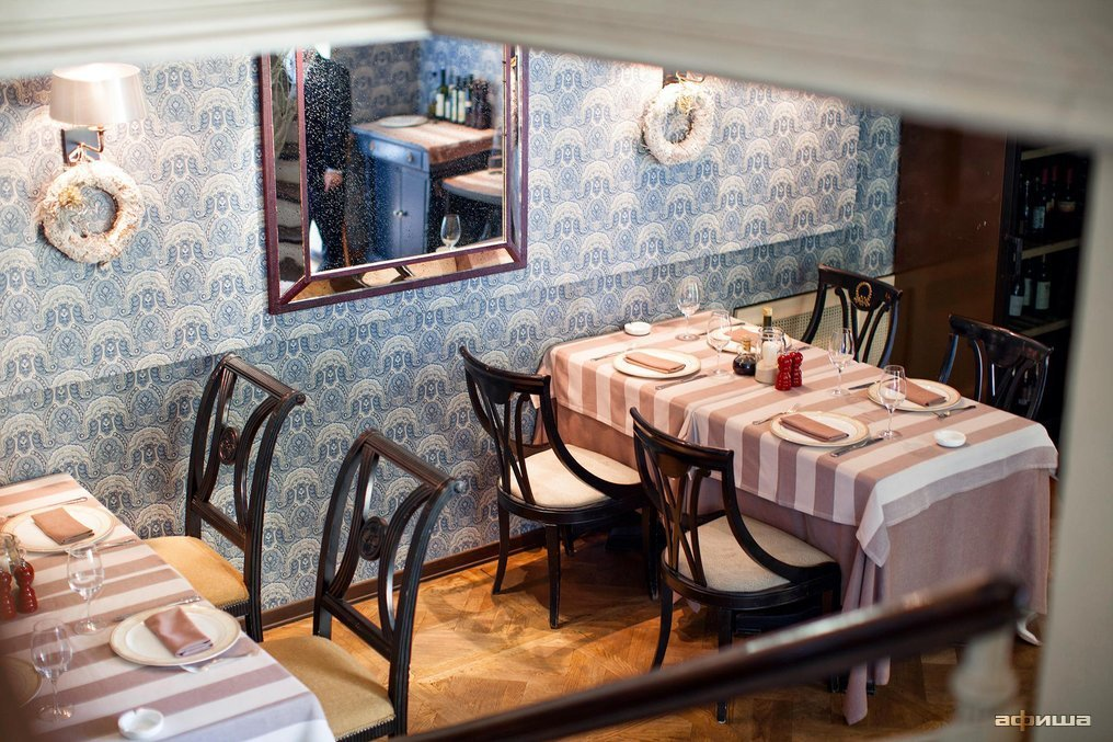 Ресторан Дом Карло - фотография 19