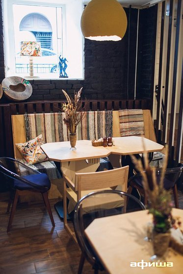 Ресторан Дуня - фотография 17