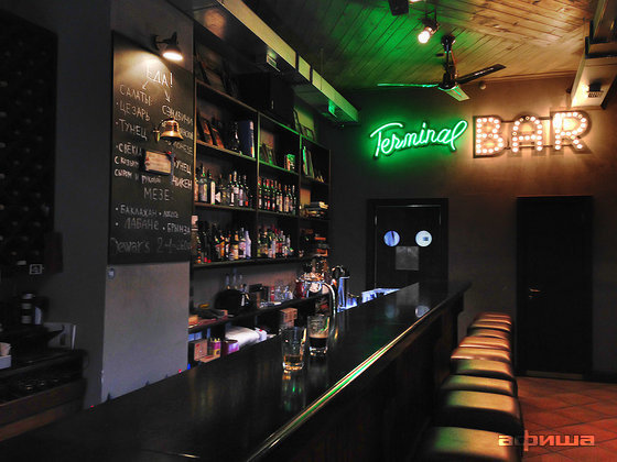Ресторан Terminal - фотография 4