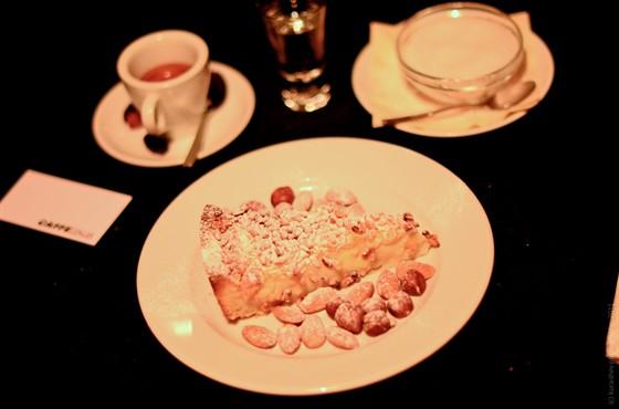 Ресторан Italia - фотография 16 - Бабушкин пирог с кедровыми орешками (150Р), эспрессо (100Р)