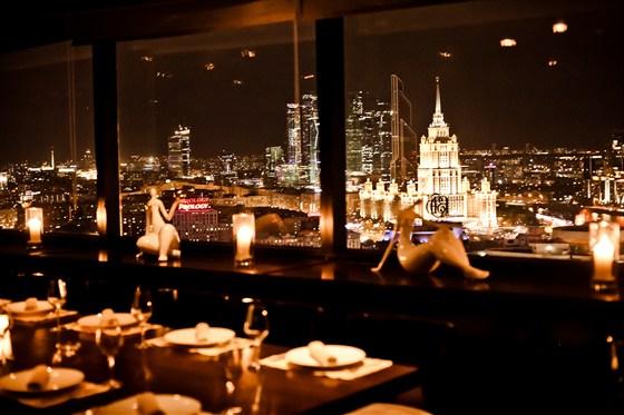 Ресторан Kalina Bar - фотография 1