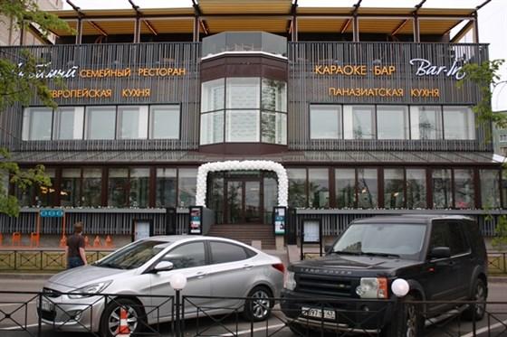 Ресторан Крыша - фотография 7