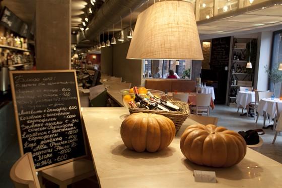 Ресторан Винный рынок на Никитском - фотография 10