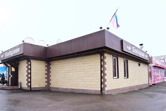 Ресторан Бенджамин - фотография 2