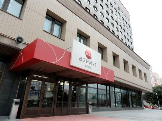 Ресторан Azimut Сибирь - фотография 1