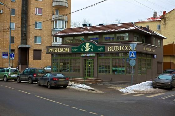 Ресторан Руб.и.ком - фотография 5