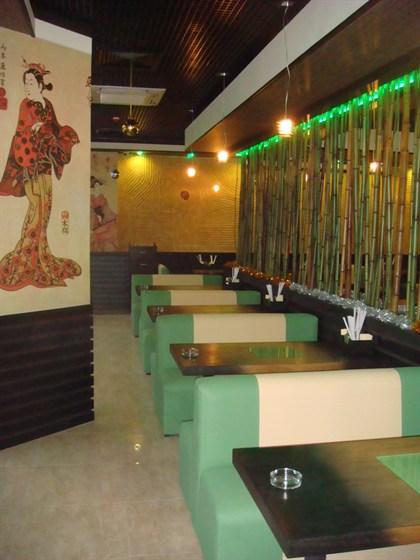 Ресторан Кензо - фотография 12