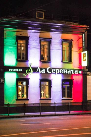 Ресторан La Serenata - фотография 15 - Фасад