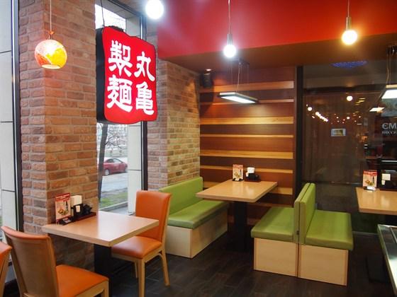 Ресторан Марукамэ - фотография 1