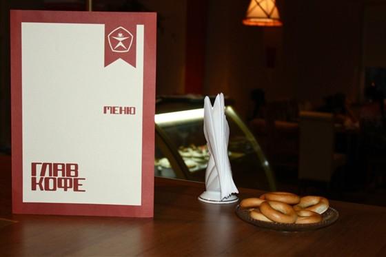 Ресторан Главкофе - фотография 3