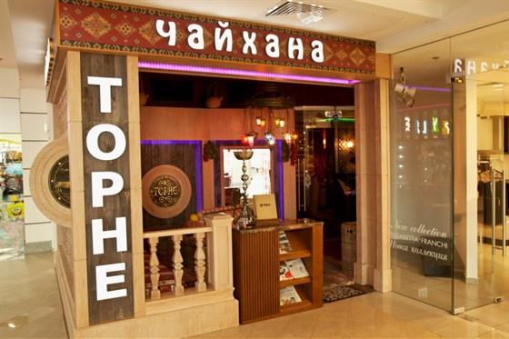 Ресторан Торне - фотография 27