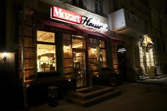 Ресторан Mozart Wine House - фотография 6