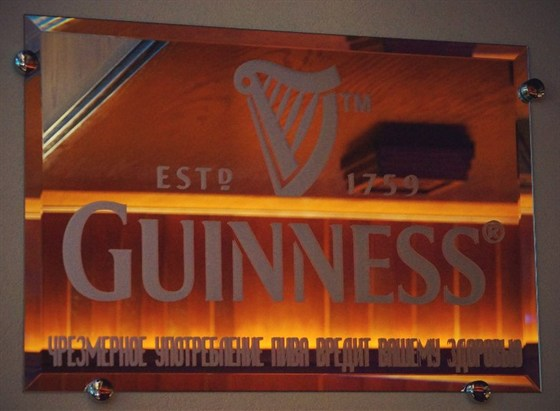 Ресторан Pub & Pub - фотография 11 - всегда свежий