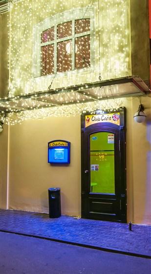 Ресторан Уя - фотография 7