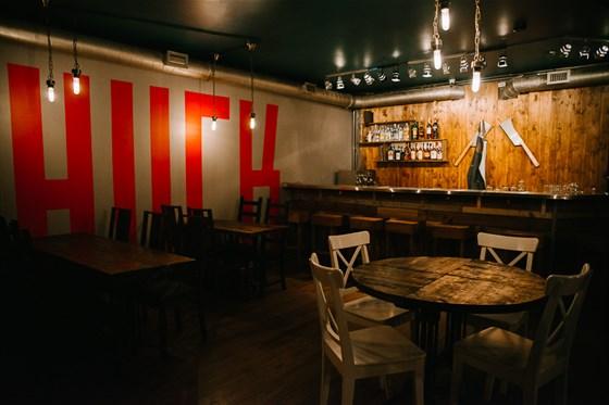 Ресторан Chuck - фотография 2