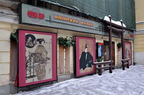 Ресторан Ямки - фотография 1