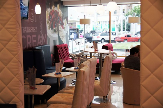 Ресторан Баскин Роббинс - фотография 4