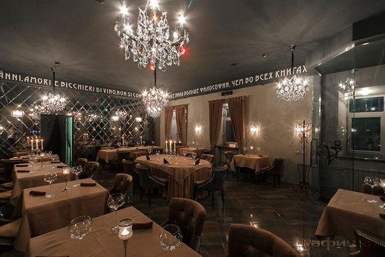 Ресторан Vinity - фотография 10