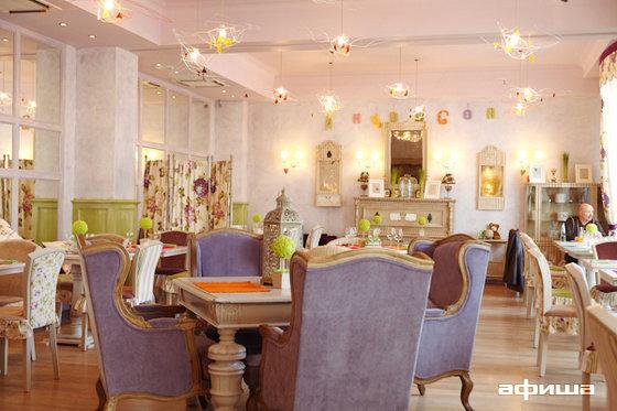 Ресторан Андерсон на Соколе - фотография 6