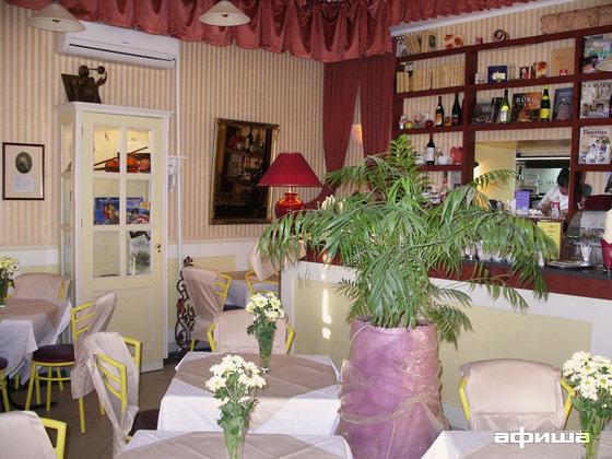Ресторан Моцарт - фотография 3