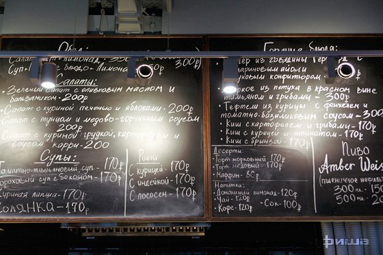 Ресторан Farmer's Diner - фотография 11