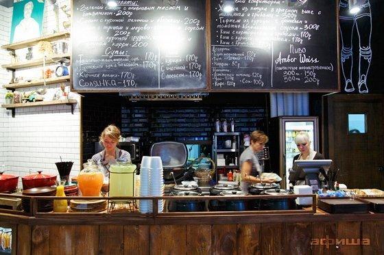 Ресторан Farmer's Diner - фотография 12