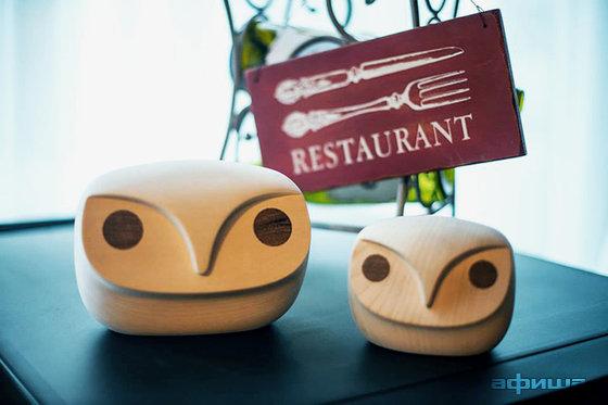 Ресторан Enebaer - фотография 1
