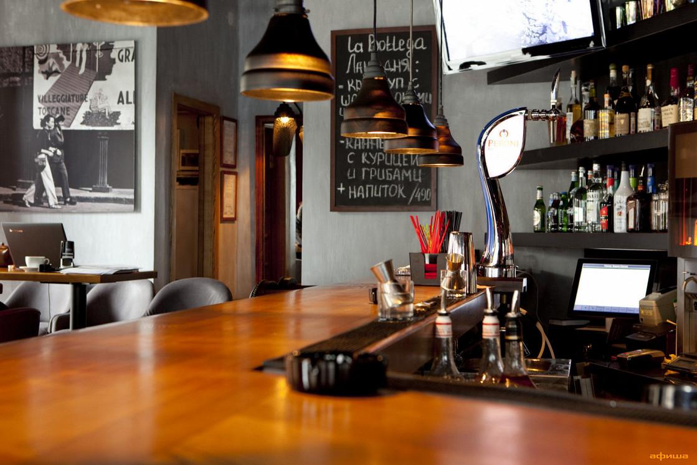 Ресторан La bottega - фотография 7