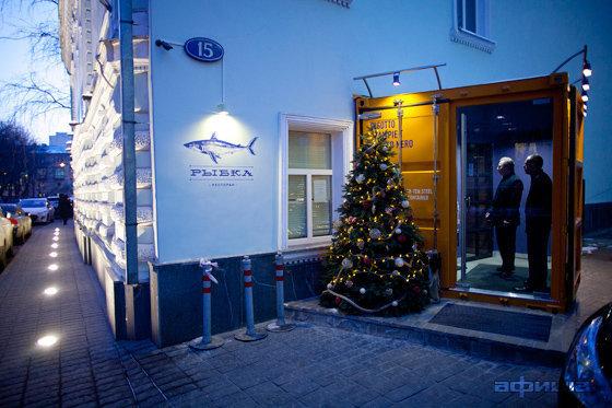 Ресторан Рыбка - фотография 1