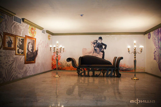 Ресторан Чаплин-холл - фотография 4