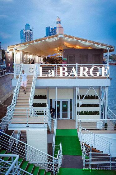 Ресторан La barge - фотография 1