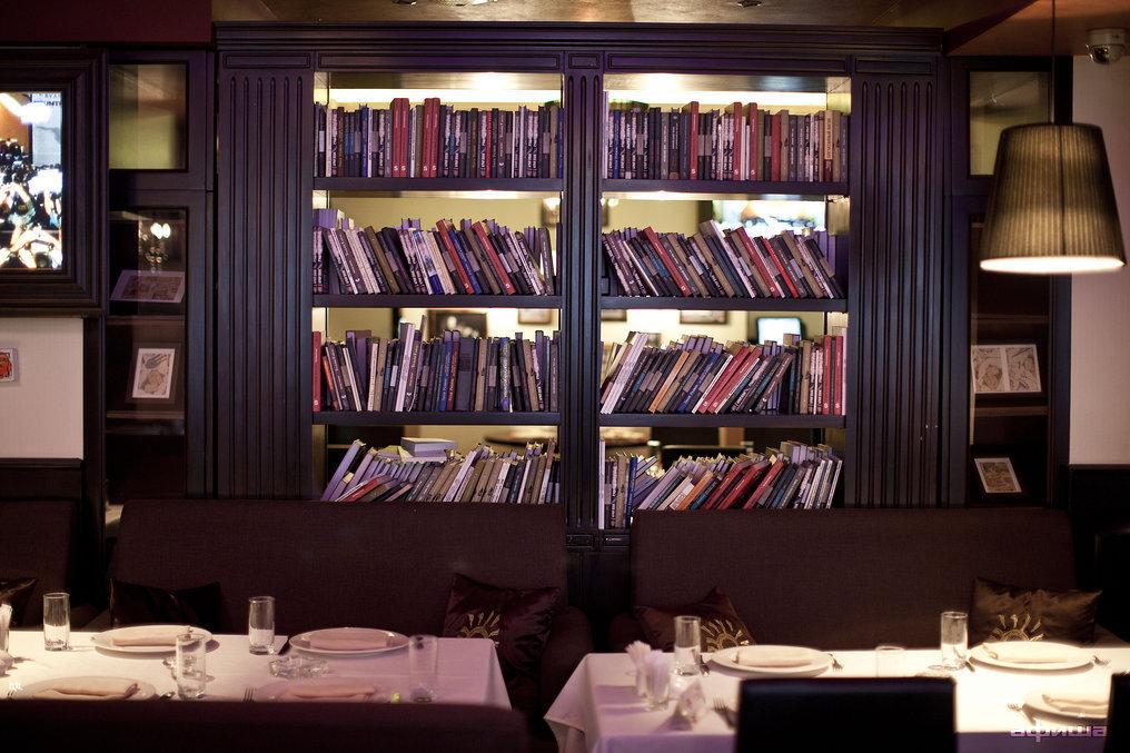 Ресторан Тель-Авив - фотография 14