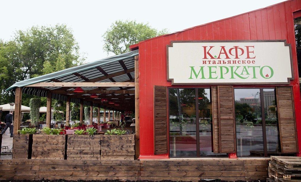 Ресторан Меркато - фотография 23