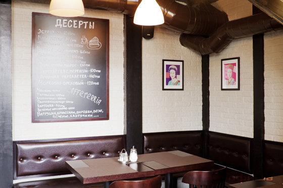 Ресторан Caffeterria - фотография 7