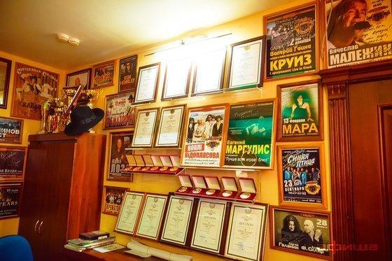 Ресторан У Пушкина - фотография 2